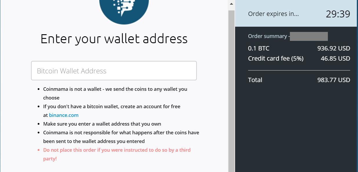 ビットコイン クレジットカードで購入する