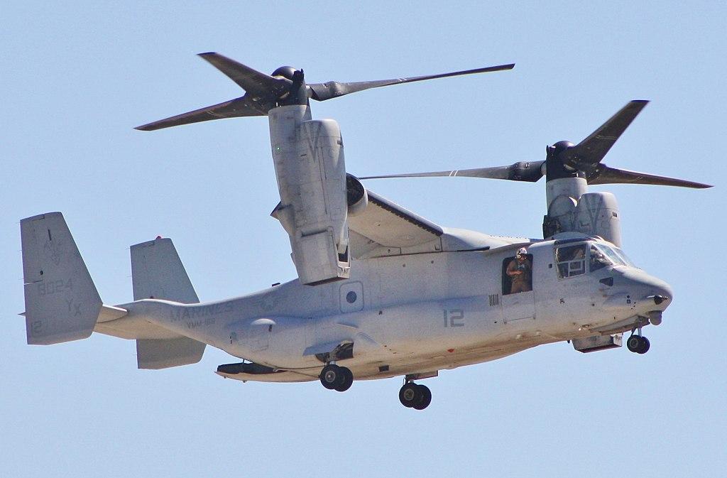 億円かけて次期アメリカ大統領専用ヘリコプ …